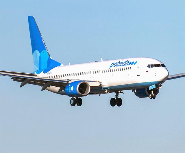 Самые дешевые авиабилеты в Москву от 508 руб, распродажа