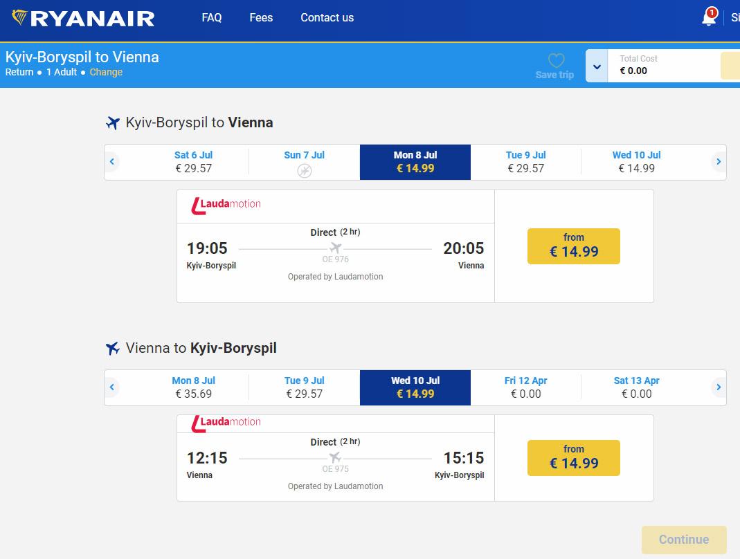 Авиабилеты Киев-Вена от Laudamotion за 15 евро