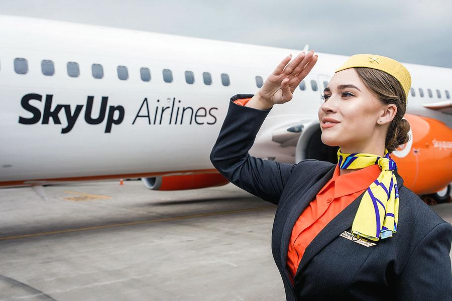 Разумные путешествия со SkyUp