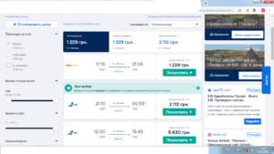 Дешевые авиабилеты на следующее лето