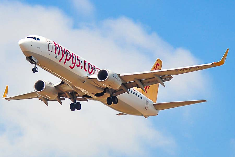 Pegasus билеты в Турцию