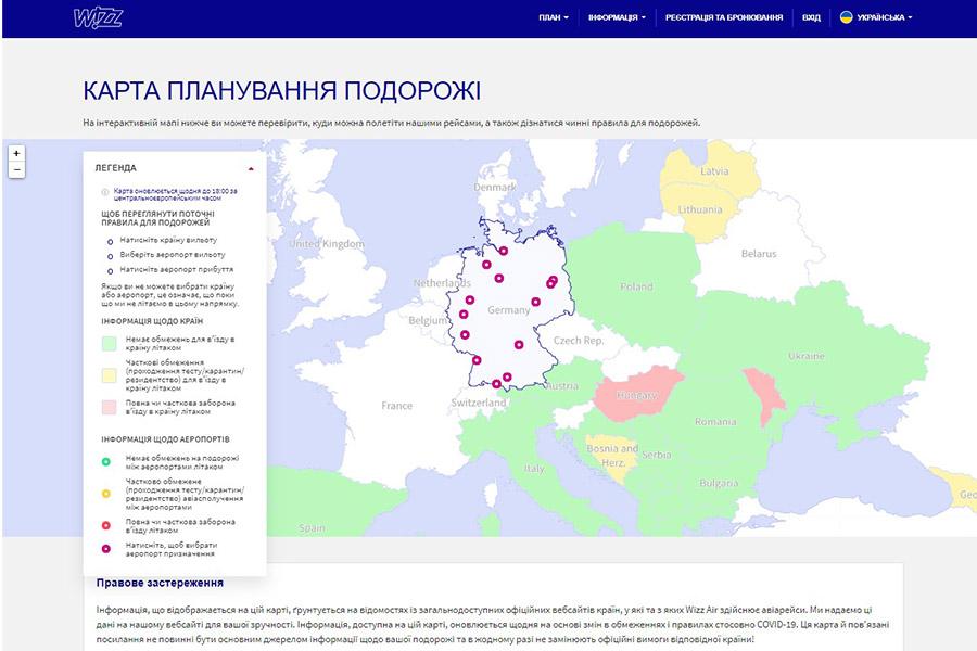 Карта Планирования Путешествий Германия