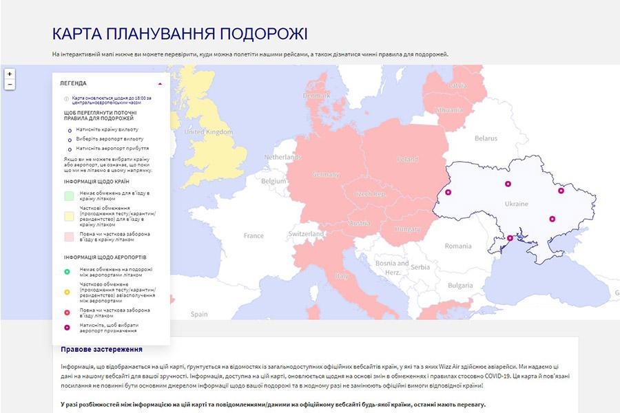 Карта-Планирования Путешествий Страна