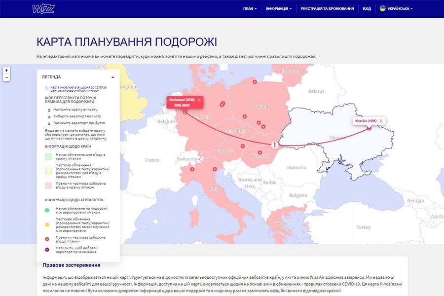 Карта Планирования Путешествий Харьков-Дортмунд