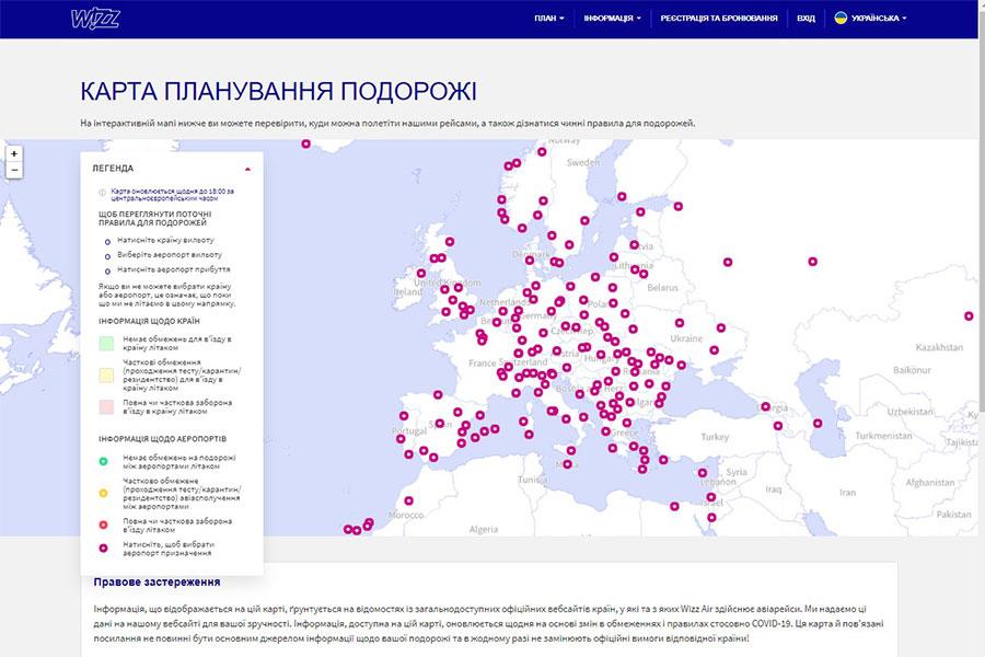 Карта Планирования Путешествий