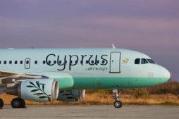 Cyprus Airways Киев Ларнака