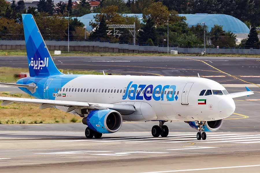 A320 Jazeera Airways